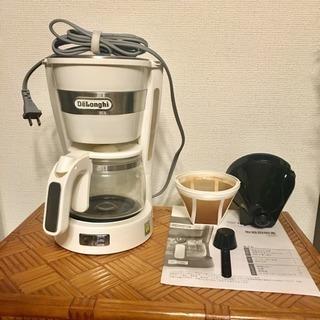 交渉中 デロンギ コーヒーメーカー ICM14011J