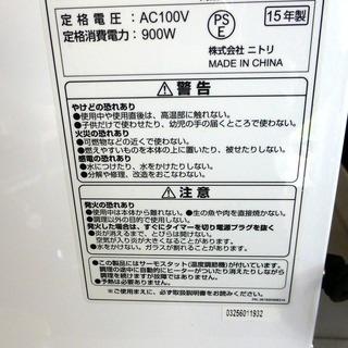 ニトリオーブントースター MT08BLV 2015年製中古 − 鳥取県