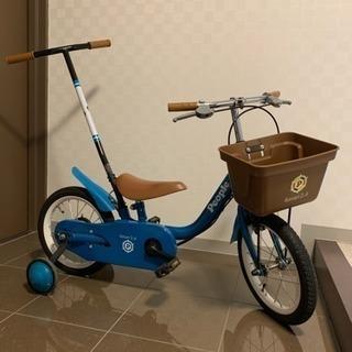 子供 自転車 People いきなり自転車 かじとり式 補助輪付...