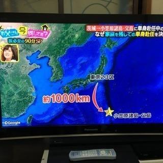最終価格!Panasonicのプラズマテレビ 42インチ