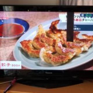 【取引中】パナソニックテレビ 58型 ジャンク扱