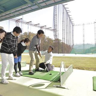 京都市宝ヶ池の初心者ゴルフスクール!初回無料体験、大好評受付中!! − 京都府