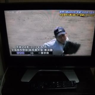 東芝 REGZA 20V型 液晶カラーテレビ 20C2000 ハイ...