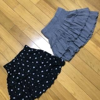 スカート コムサイズム