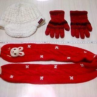 ミキハウスマフラー おまけで帽子&手袋 冬物3点セット