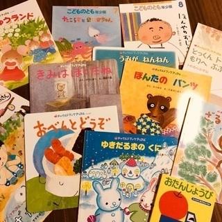 【値下げ】未就学児向け絵本13冊チャイルドブック/こどものとも ...