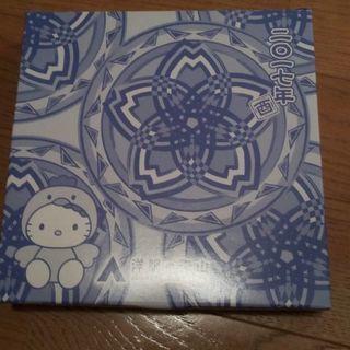 キティちゃんの皿(直径20cmくらい)