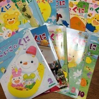 絵本12冊 3歳児