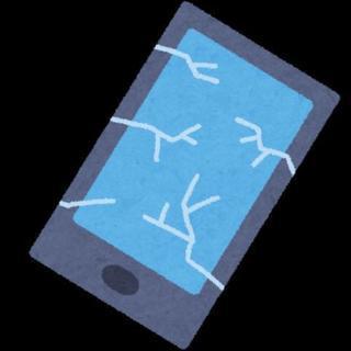 iPhone、 スマートフォン 画面割れ 修理