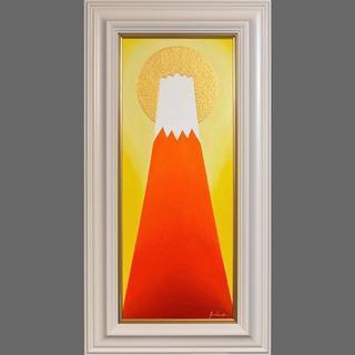 私が描いた油絵です。肉筆絵画●金の太陽の大発展赤富士●がんどうあ...