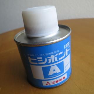 ヒシボンド 塩ビパイプ用ボンド 100g 使用残り
