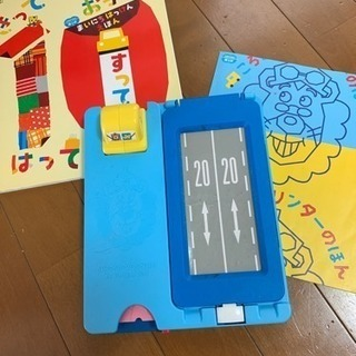 こどもちゃれんじ☆ころころプリンター&説明本と絵本付き!