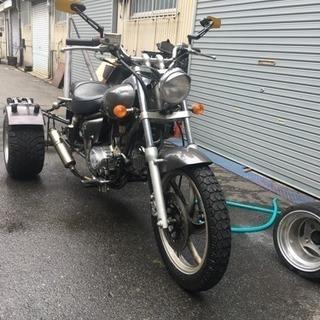マグナ風トライク110cc