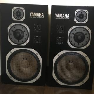 ヤマハ NS-1000M