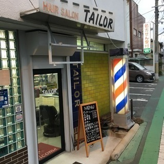 南海高野線滝谷駅すぐのbarber shop