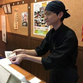 今秋オープン予定・いっさく長岡七日町店のオープニングスタッフ大募...