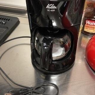 未使用コーヒーメーカー