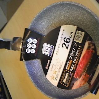 新品26cm マーブル柄フライパン