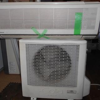 エアコン CS-G28T-W エオリア 引き取りのみ