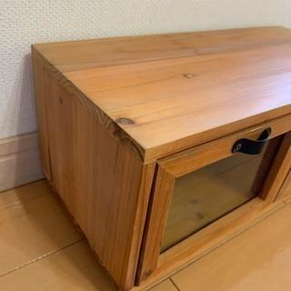 小物収納ボックス