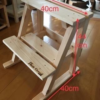手作り木製踏み台【新品】