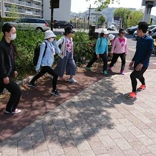 いつまでも元気に歩こう会|広島 - 美容健康