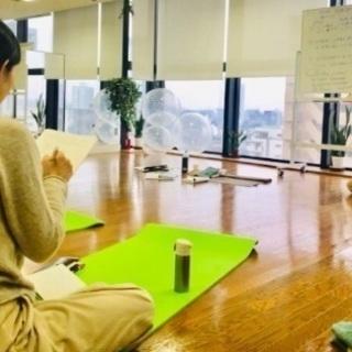 【ヨガインストラクター基礎トレーニングコース】