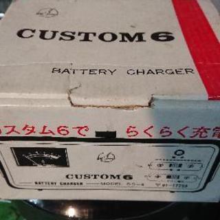 バッテリー充電器と万能研磨機セット