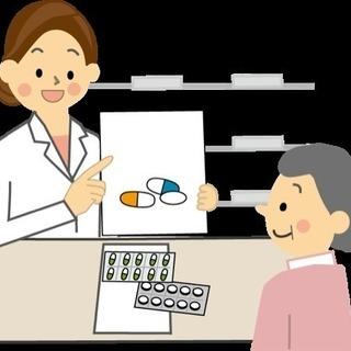 国際医療福祉大学の薬学部の皆さんの相談に乗ります!! まずは連絡!!