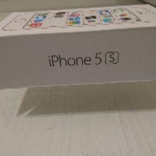 アップル(Apple) 箱(iPhone5s)のみ(破れあり。)