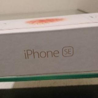 iPhoneSE、アップル(Apple) 箱(iPhoneSE)のみ