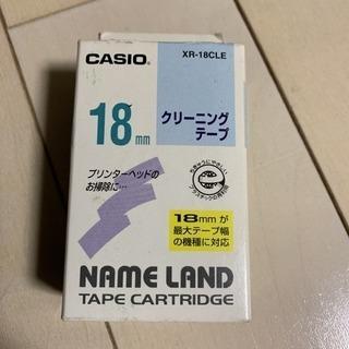 カシオ CASIO ネームランド テープ 新品未使用