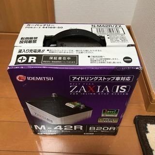 出光アイドリングストップ車対応バッテリー ZAXIA M-42R...