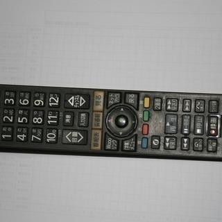 C-RT1 日立 テレビリモコン ジャンク 値下げ