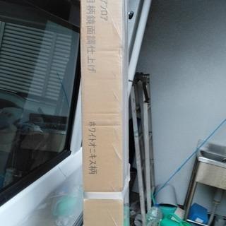 床板 フローリング 大建工業 特殊加工化粧シート床材 ハピアフロ...