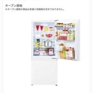 (名古屋市手渡し限定) 5万円程度AQUA ミルクホワイト 冷蔵...