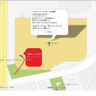 5/4【無料英会話第30回】相互ボランティア英会話ワークショップ(...