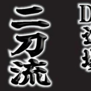 DJ世界大会3度出場フィリピンDJチャンプ「DJ RYU ITO...