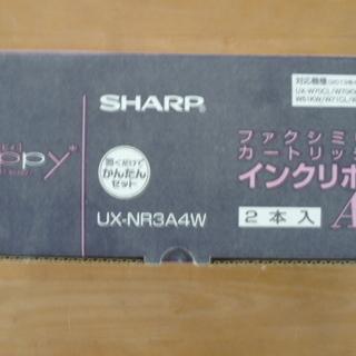 シャープ製FAX用インクリボン2本セットですが1本は中古です。