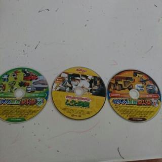 のりもの最強DVD1・2