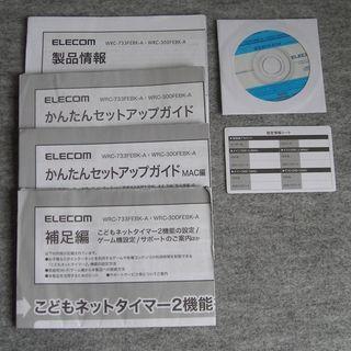 無線LANルータ ELECOM WRC-733FEBK-A - 横浜市