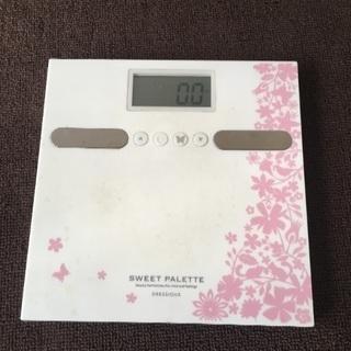 体重計 あげます
