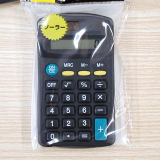 ソーラー 電卓 ミニ 8桁 コンパクト 単三形乾電池でも使用可 ...