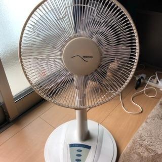 扇風機『メーカー不明』