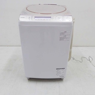 動作保証 TOSHIBA 東芝 洗濯乾燥機 10キロ AW-10...