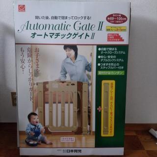 子供用ゲート