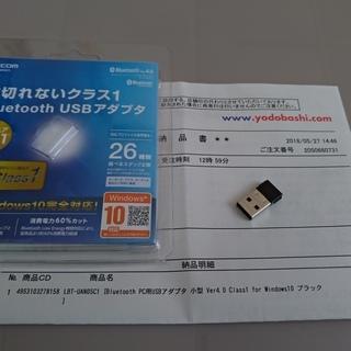 Bluetoothアダプター LBT-UAN05C1 [Ver4...