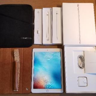 【4点セット】iPad Pro 9.7 + apple penc...