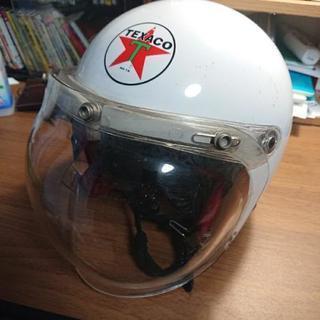 ヘルメット texaco