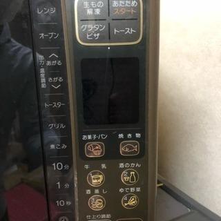 オーブンレンジ【0円】